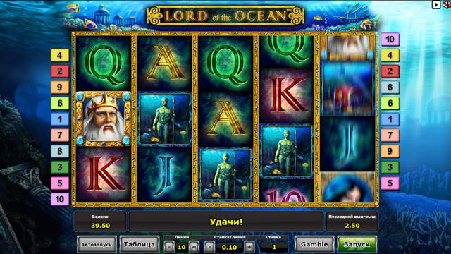 Пользователи, предпочитающие реальные игровые автоматы, могут запустить без регистрации красочный морской игровой автомат Sovereign Of The Seven Seas, позволяющий отправиться бесплатно в путешествие под белым парусом.Нерюнгри