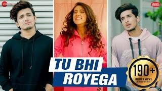 Tu Bhi Royega Mp3 Download Bestwap - Hindi Songs Mp3