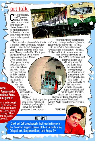 Coverage about the exhibition in the media - 1