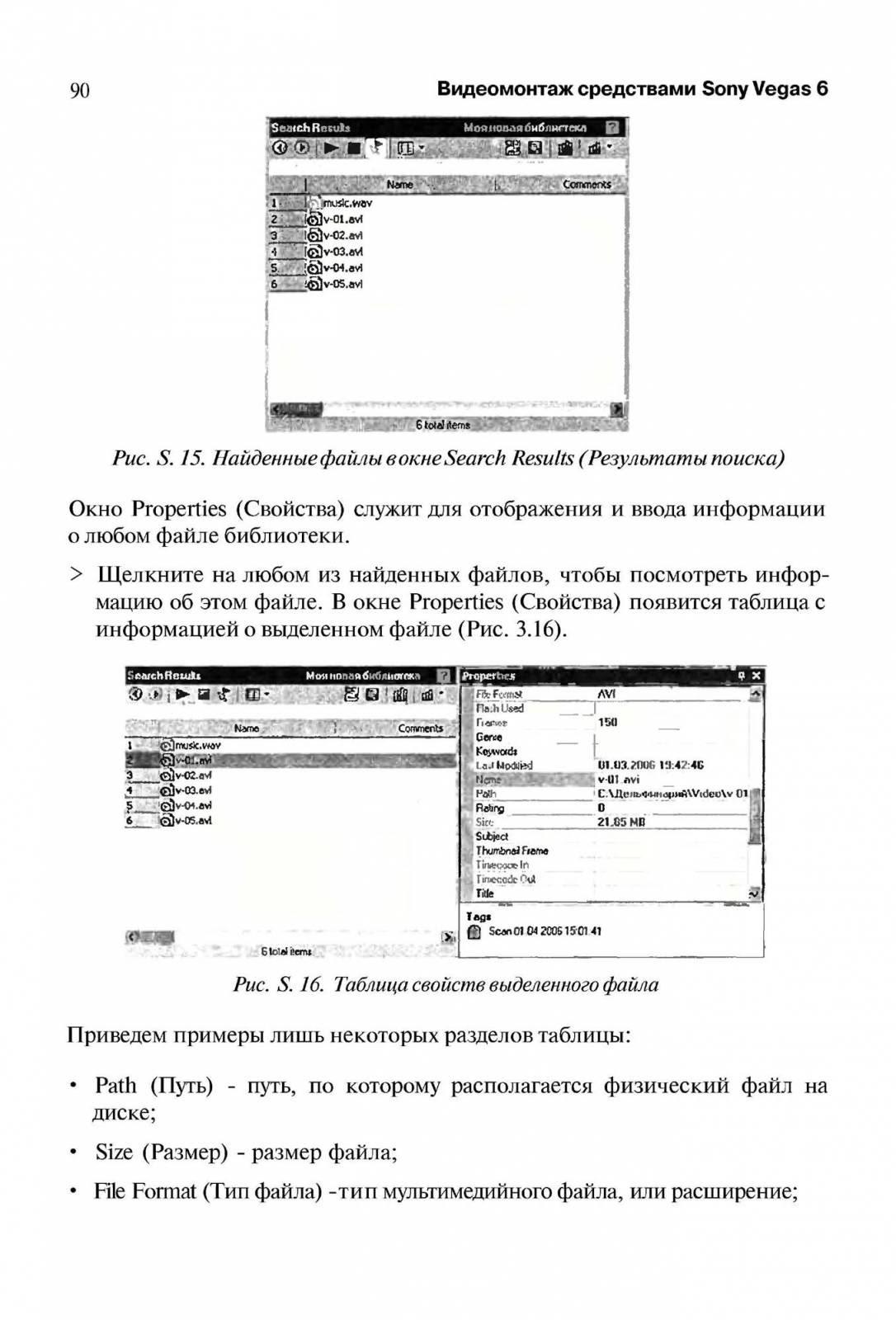 http://redaktori-uroki.3dn.ru/_ph/13/716145560.jpg