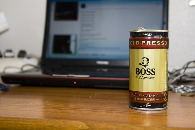 Coffee Boss Gold Presso