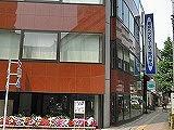 東京ヘアビューティー専門学校 - アクセス