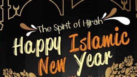 gambar ucapan   islam   muharram