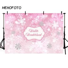 Popular Winter Wonderland Backdrop Buy Cheap Winter Wonderland