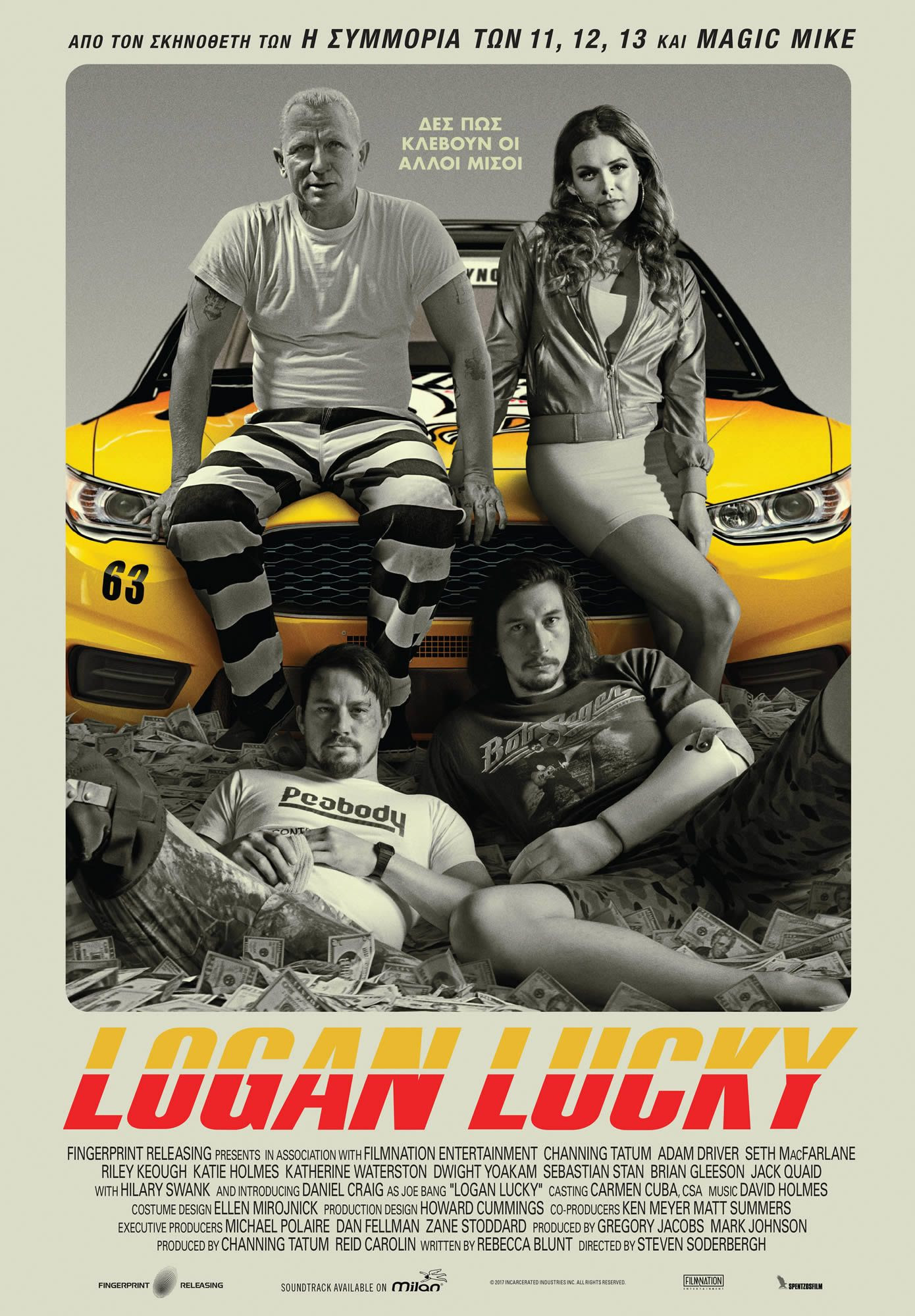 Logan Lucky Poster Πόστερ