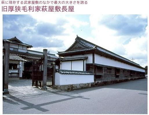 http://hagishi.com/search/detail.php?d=100028