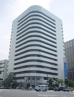 Sede da empresa em Aoyama, Tóquio