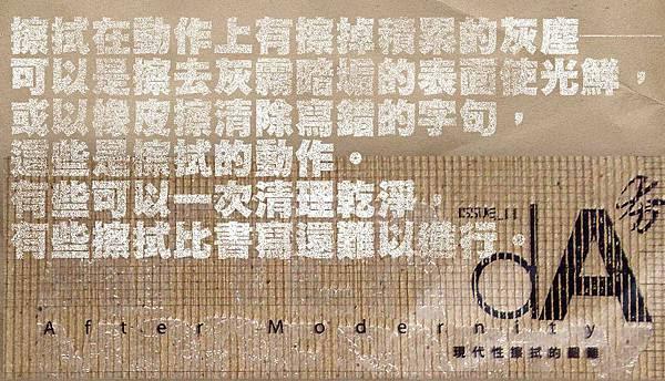 EDM-banner.jpg