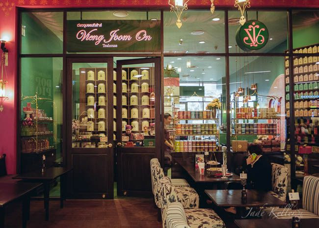MAR 17: A favorite tea shop photo _1060325_zps6f5768e7.jpg