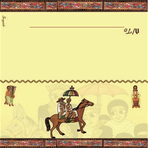 ethiopian wedding invitation cards   Google Search