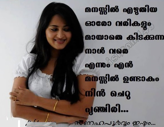 Pictures Of Boy And Girl Friendship Quotes In Malayalam Www