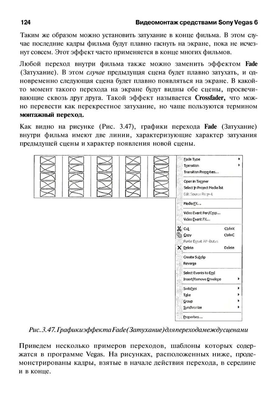 http://redaktori-uroki.3dn.ru/_ph/13/593043626.jpg