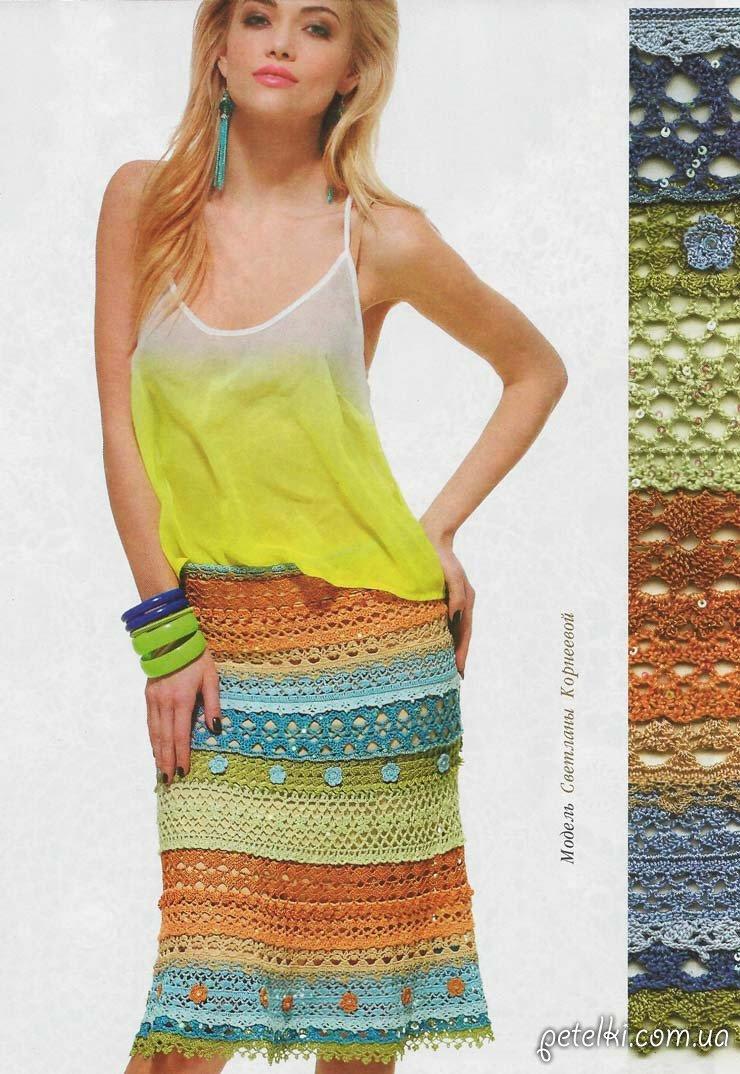 Multicolor falda crochet calado.  Descripción esquemas