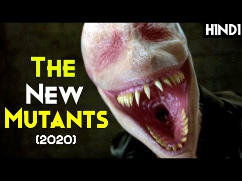 The New Mutants Explained in Hindi | Hinglish | Movie spoilers