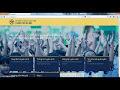Video hướng dẫn đăng kí tuyển sinh trực tuyến năm học 2017-2018