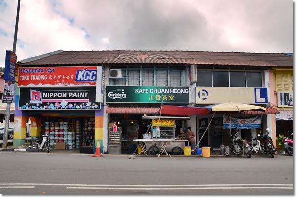 Kafe Chuan Heong Balik Pulau Asam Laksa