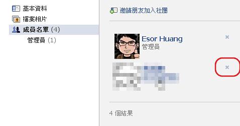 facebookgroup-13