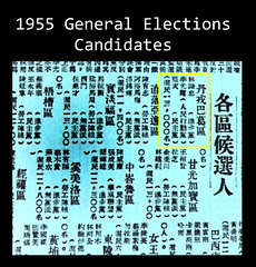 1955 General Elections