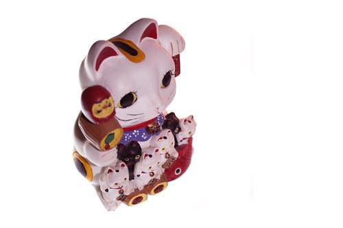fortunecat1