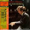 ASHKENAZY, VLADIMIR - tchaikovsky; piano concerto no.1 in b flat minor, op.23