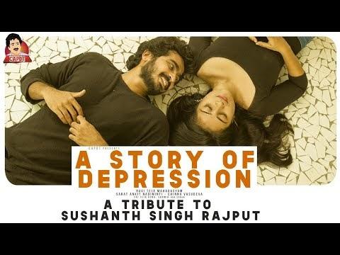 Na Chavu Nenu Chastha Short Film