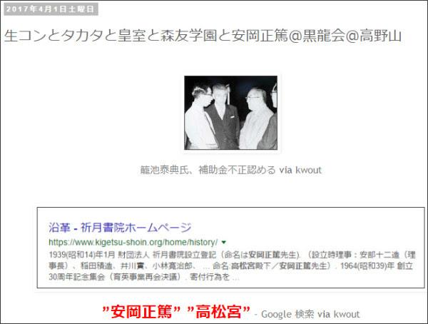 http://tokumei10.blogspot.com/2017/04/blog-post_1.html