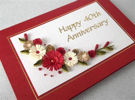 Quilling Cards For Wedding Anniversary   www.pixshark.com