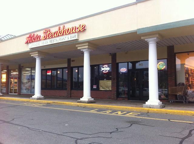 Aikia Steakhouse