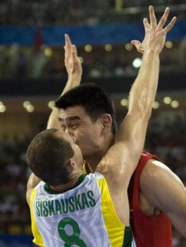 Yao love