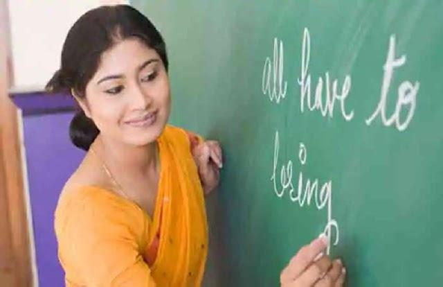 UPMSP: यूपी में वर्क फ्रॉम होम करेंगे शिक्षक,अनुदेशक व शिक्षामित्र, 15 मई तक सभी स्कूल रहेंगे बंद