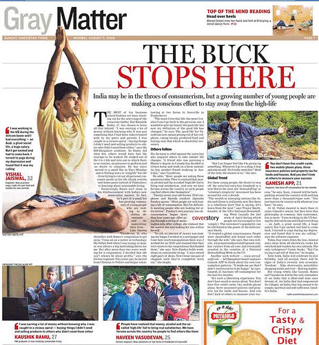 The Buck Stops Here HT Mumbai 030808