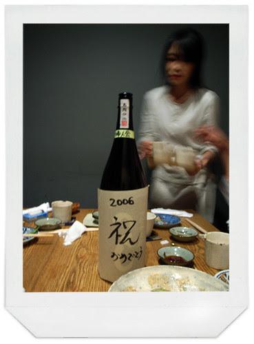 kyushu-meal-15