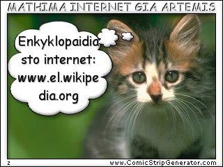 cat-kitty-cute-kitten_www-txt2pic-com