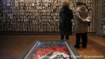 Το Δημοτικό Μουσείο Καλαβρυτινού Ολοκαυτώματος