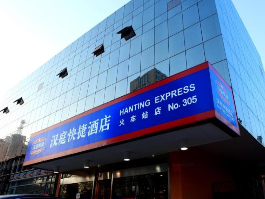 Hanting Hotel Baoding Railway Station East Square Branch Reviews