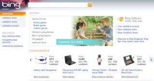 Bing Shopping