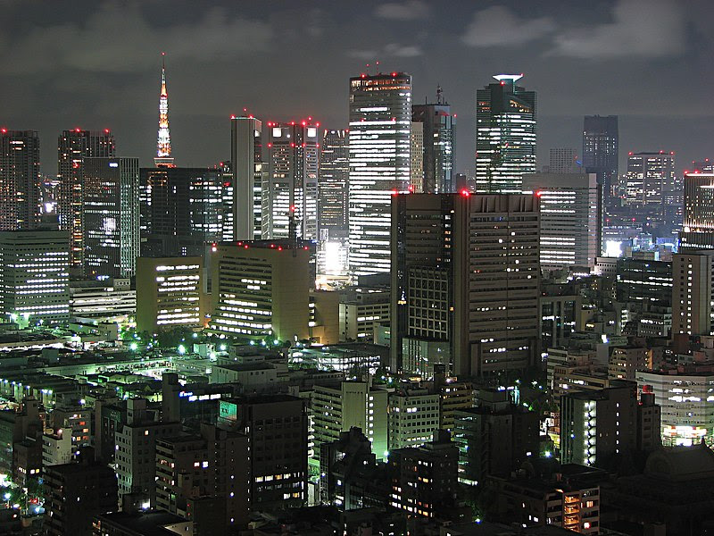 File:Tokyo night view 1.jpg