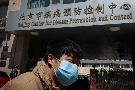 Centro de Control y Prevención de Enfermedades de Pekín. | AFP