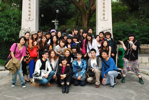 the walk squard - zoological and botanical gardens