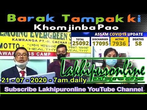 Barak Tampak ki Khomjinba Pao - 21 July 2020