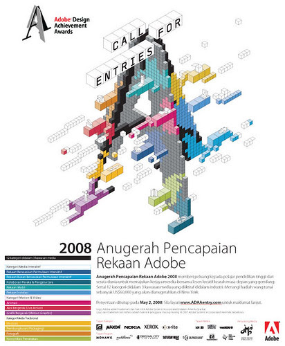Adobe Design Achievement Awards, In Malay Language (Kindly inform that this is not my work)