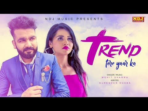 Trand Yaar Ka video song  download : Mohit Sharma New Song | Heena Khan | K Star | Latest Haryanvi Song 2019 | NDJ Music