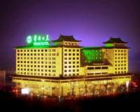 Prime hotel, Beijing