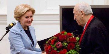 АЗЕРБАЙДЖАН. Таира Салахова чествовали в Москве