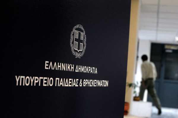 Υπουργείο Παιδείας: Έχει αναρτηθεί ο νέος προσωρινός κατάλογος αξιολογητών ψηφιακών διδακτικών σεναρίων