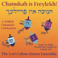 Album cover from Chanukah is Freylich!