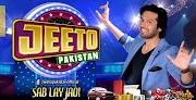 Jeeto Pakistan Registration form 2019