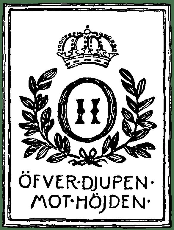 Ex libris of Oscar II of Sweden and Norway
