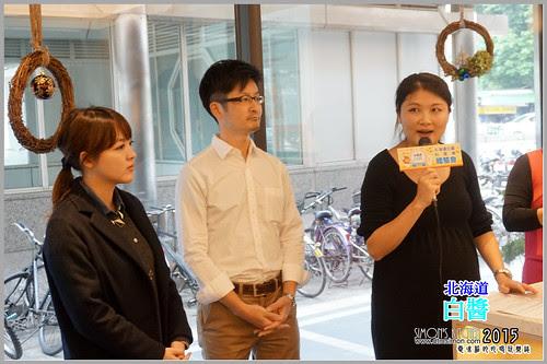好侍北海道白醬體驗會11.jpg
