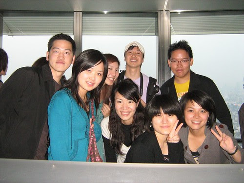 Me and the rest of the people in Tokyo Tower